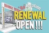 モアリビング多治見店、移転リニューアルオープンのお知らせ