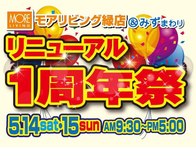 event_bn201605_1.jpg