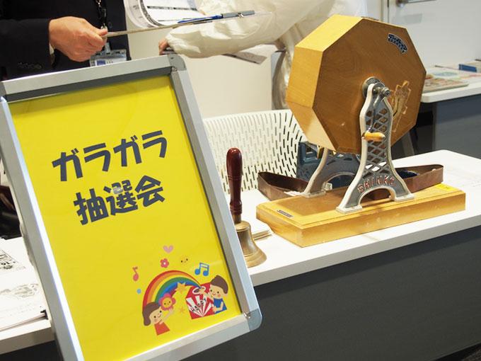https://www.moreliving.co.jp/blogimages/event_ph010.jpg