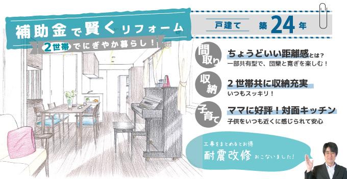 https://www.moreliving.co.jp/seminar/blogimages/110_main.jpg