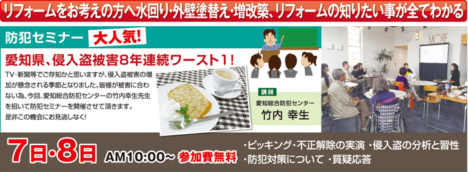 https://www.moreliving.co.jp/seminar/blogimages/20151107_istyle_ph02.jpg