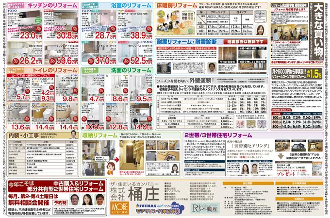 https://www.moreliving.co.jp/seminar/blogimages/20151107_istyle_ph03.jpg