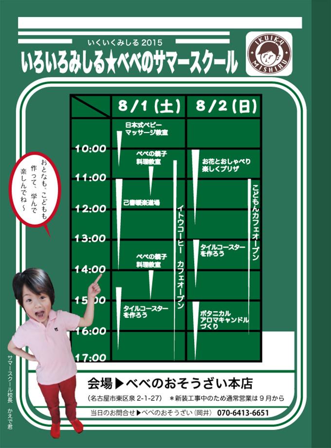 https://www.moreliving.co.jp/seminar/blogimages/event13-phot01.jpg