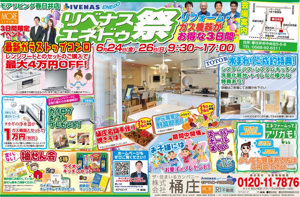 https://www.moreliving.co.jp/seminar/blogimages/event16-phot01.jpg