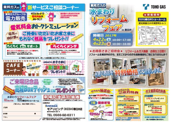 https://www.moreliving.co.jp/seminar/blogimages/event27-ph05.jpg