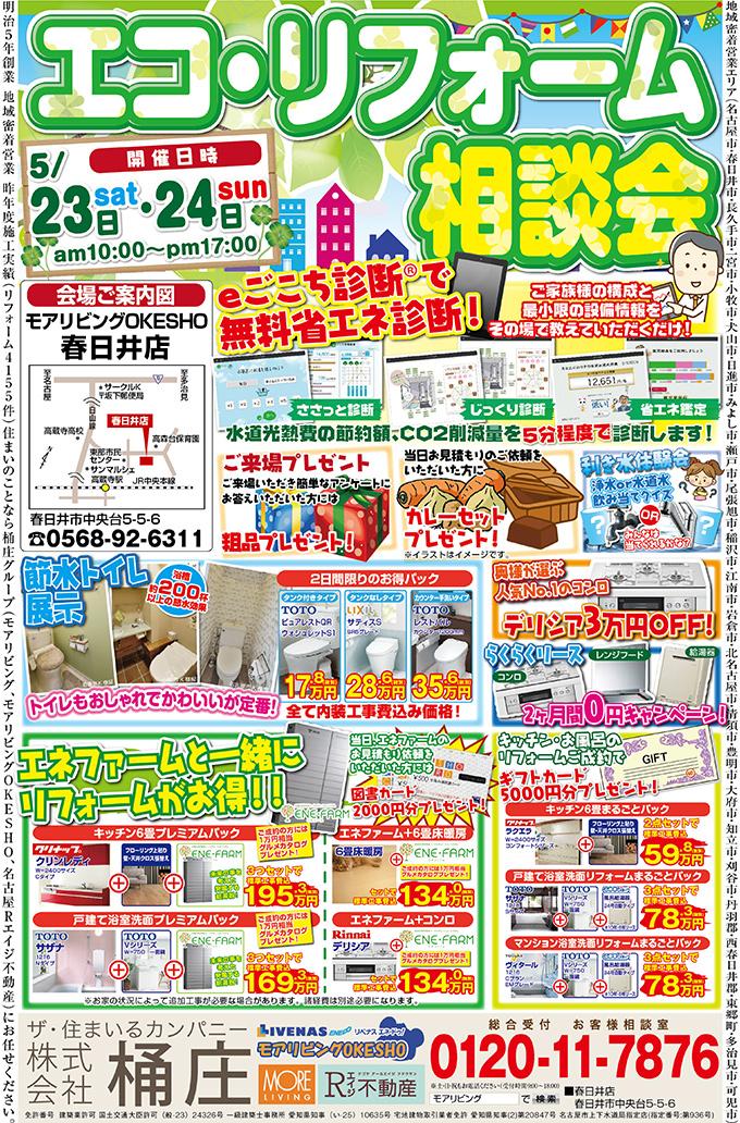 https://www.moreliving.co.jp/seminar/blogimages/event9-phot01.jpg