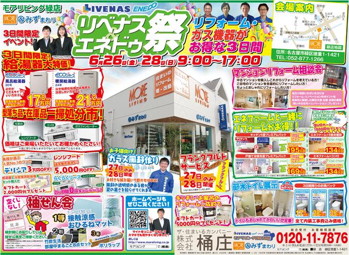 https://www.moreliving.co.jp/seminar/blogimages/event_photo_01.jpg