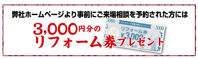 https://www.moreliving.co.jp/seminar/blogimages/events_midori20180113_004.jpg